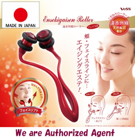 Japanese easy to use roller face massager for personal care
