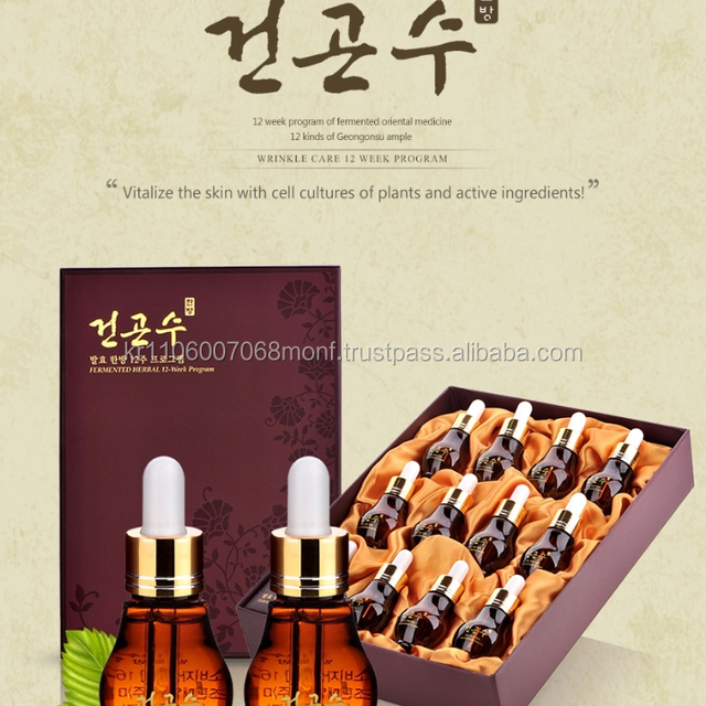 [Korea]MJL 12 kinds of Geongonsu ample, skin care, fermented oriental medicine, Korean cosmetic!