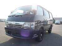 High quality and Reliable used toyota hiace van for sale at reasonable prices