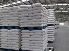 Best price quality SUGAR for export