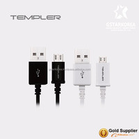 [Templer] Micro USB Universal Charging Cable For Smart Phone