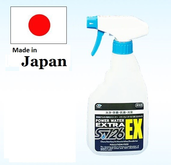 easy to use Salmonella killing alkaline electrolyzed water made in Japan