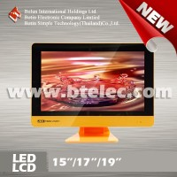 Made in China small size led tv with price