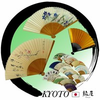 "Fashionable and beautiful ""Kanji"" printed folding fan at wholesale prices"