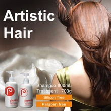 Professional and High quality hair shampoo made in Japan , world-class salon quality