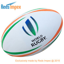 World Rugby ball