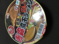 Various flavors of tasty yakisoba instant import noodles , sample available