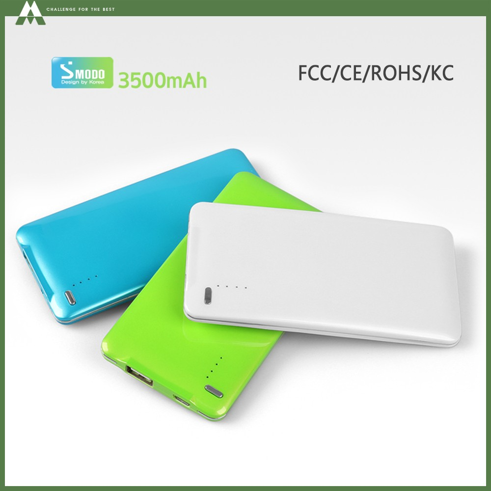 SMODO colorful fashion external portable battery charger 3500mah with polish case