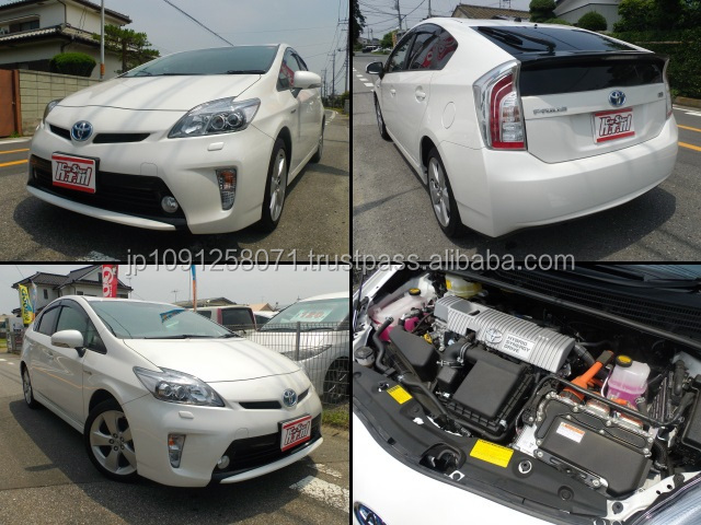 Japan used hybrid cars with navigation systems for sale