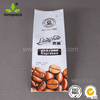 custom printing 1000g coffee beans bag wholesale