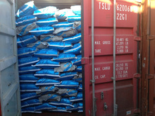 choline chloride -poultry chicken feed