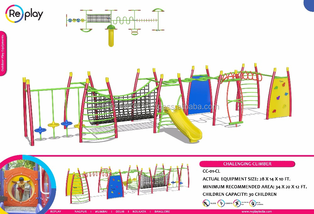 Park Play Equipment India