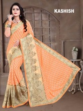 KASHISH DESIGNER WEAR SAREE
