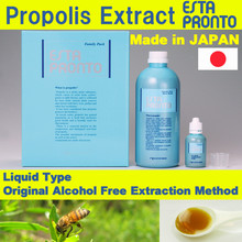 Japan antiaging products bee propolis with multiple functions, candy type also available