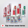 Removable neutral silicon sealant for various piping , other adhesives also available