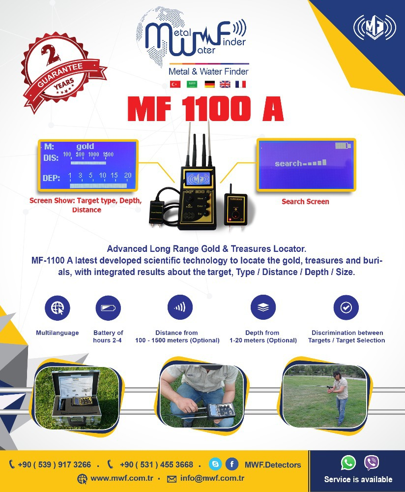 Long Range Gold Locator MF-1100 A Best Detector