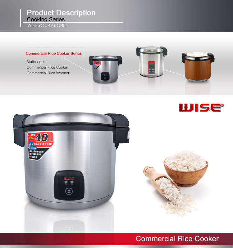 Commercial Electric Rice Cooker ~ Extra large electric commercial rice cooker for restaurant