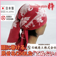 Popular made in China towel for domestic use , other original brand also avairable