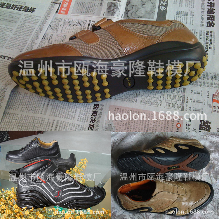 Beach shoes Mould Sandals Mould PU shoes Mould