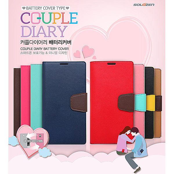 10055 For LG V10 G3 G3 Beat Gpro2 Simple Solozen Couple Diary Card Pocket Smart Cellular Mobile Phone Case Cover Casing