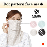 japanese and unique paypal accepted online stores for used in outdoor situation sun protection products also available