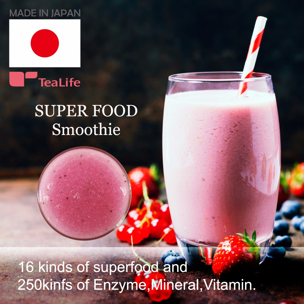 Fashionable berry fruit juice ,Superfood Acai Smoothie for woman with low prices