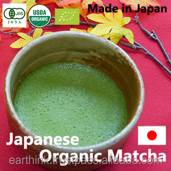 japanese tea drink matcha powder high quality powdered instant green tea 20g tin can [TOP grade]