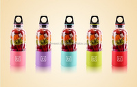 Electric Portable Detachable USB Rechargeable Juicer Cup Automatic Blender Shaker BPA Free Water Bottle 500ml