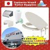 High quality plastic toilets for home , small lot available