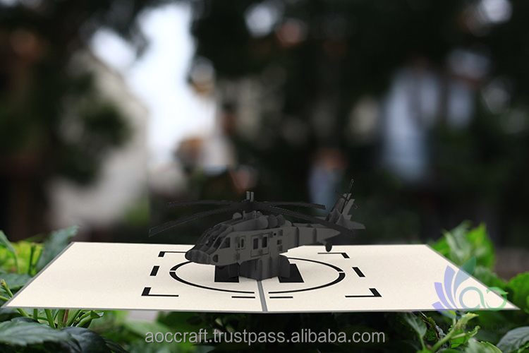 Paper card/The Helicopter/3D pop up card/Kirigami card