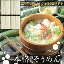 High quality and Delicious air dried instant noodles japanese somen noodle with Flavorful made in Japan