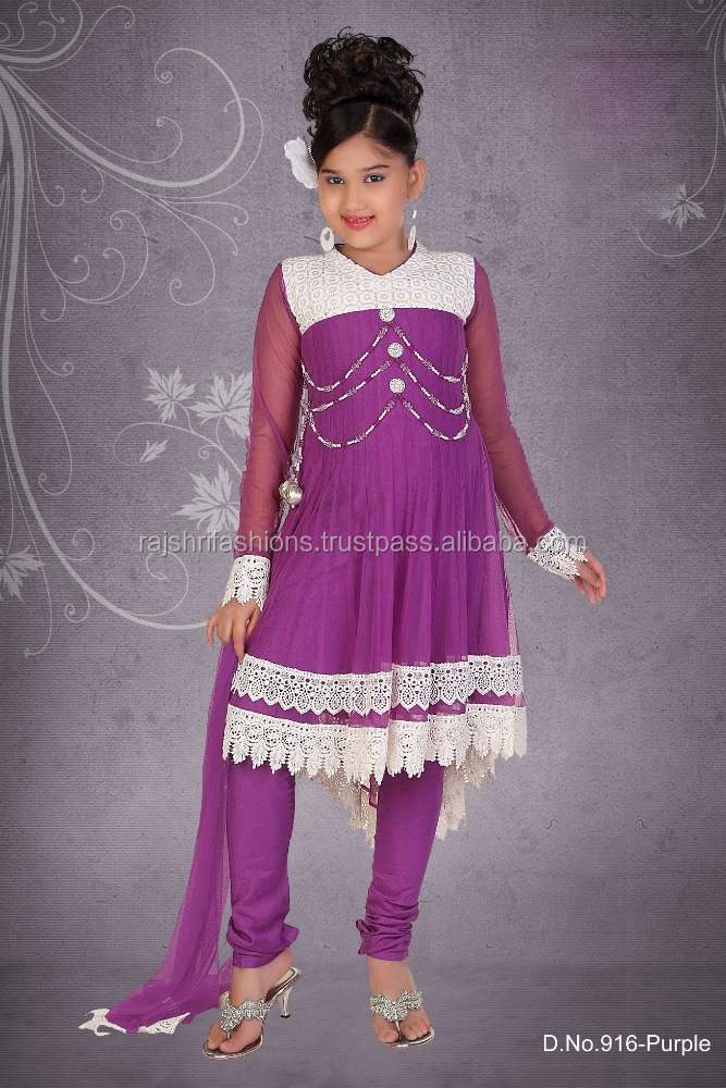 Purple color Anarkali with white lace neck design and border salwar kameez Sizzling Girls Ready Made