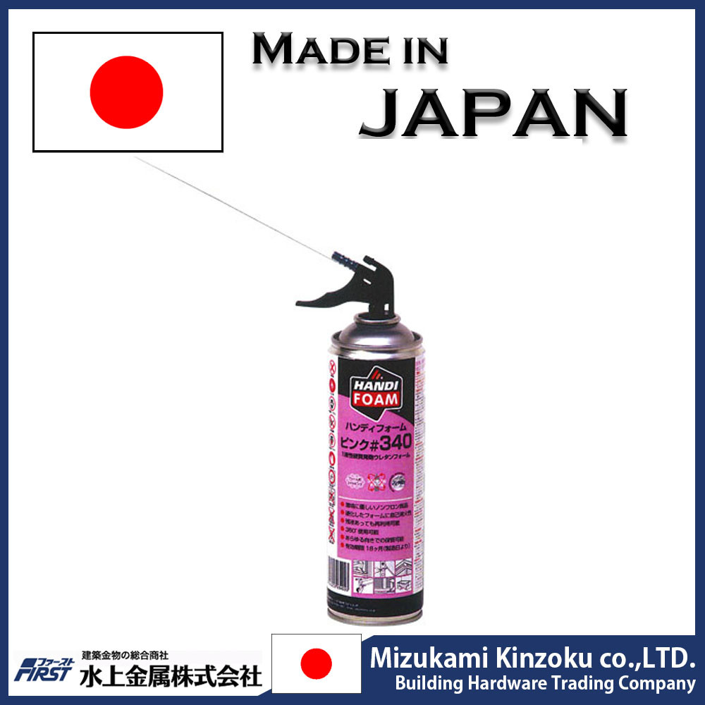 Durable Polyurethane foam fire-proof sealant for industrial use with high performance made in Japan