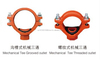 Mechanical Tee Grooved Outlet / Fire Pipe Fittings