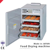 Fruit and vegetable washing and drying machine Made in Japan