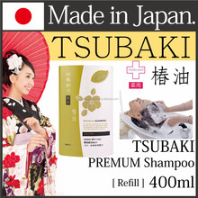 Best-selling and skin-friendly hair loss shampoo for daily use ,used at a Japanese beauty salon.