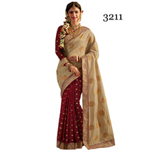 Dupion Silk Fabric Saree in Chiku & Chocolate Colour