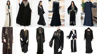 Dubai Exclusive lace work abaya for women in wholesale for european african dubai market- Islamic clothing wholesale