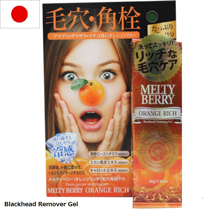 Melty Berry Orange Rich Blackhead Cleansing Gel Nose pore cleansing