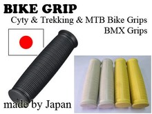 Reliable e-bike GRIP with Easy to grip