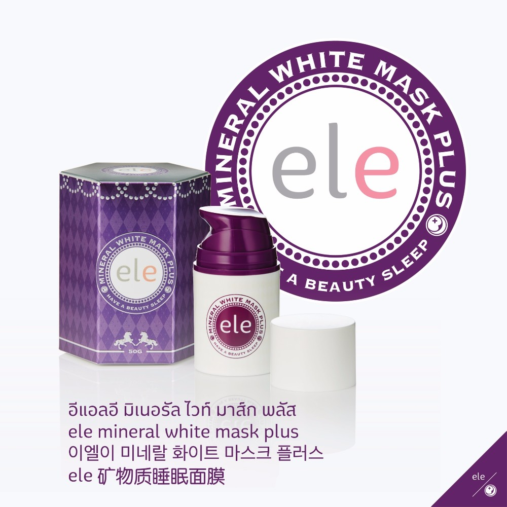 ele facial mask nice quality face whitening cream skin whitening face cream ele face whitening cream ele facial mask