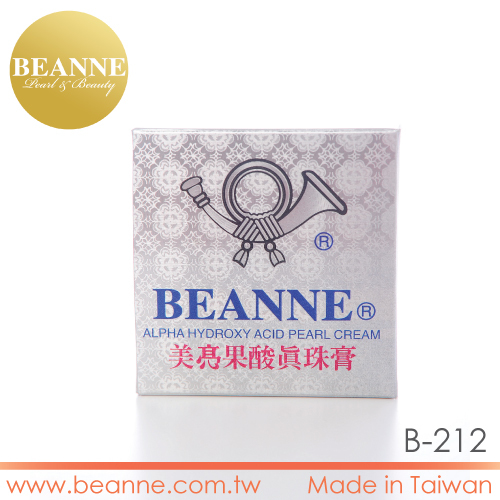 2B212 Factory Price Wholesale Anti Aging Pearl Cream