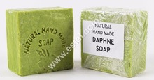 Hand Made Natural Daphne Bar Soap Laurel Soap from Motherland of Daphne From Turkey