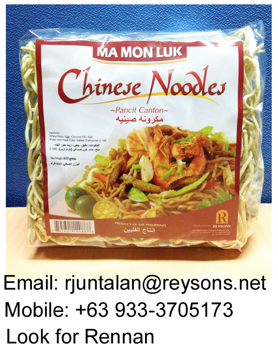 Reysons Chinese Noodles
