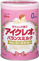 baby girl sex glico icreo balance milk milk powder