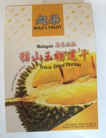 Original Durian Freeze Dried Fruit from Malaysia
