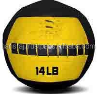 Crossfit PVC Leather Medicine Ball Size 7kg