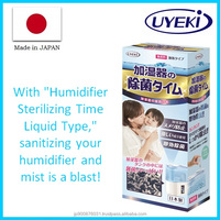 Japanese detergent names humidifier cleaner , stick and liquid type available
