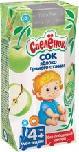"0,2l ""Spelenok"" apple & pear juice with pulp made of concentrated juice"