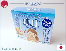 High quality and compact name brand deodorant with soluble in water made in Japan